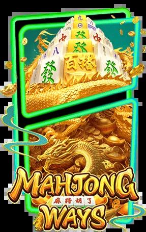 mahjong ways2