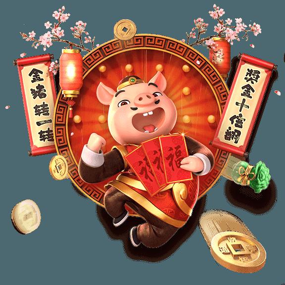 รีวิวPG SLOT Piggy Gold